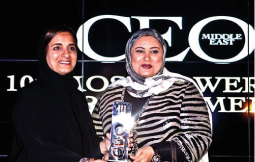 Prof. Ilham Al-Qaradawi being honored for Outstanding Contribution to Science