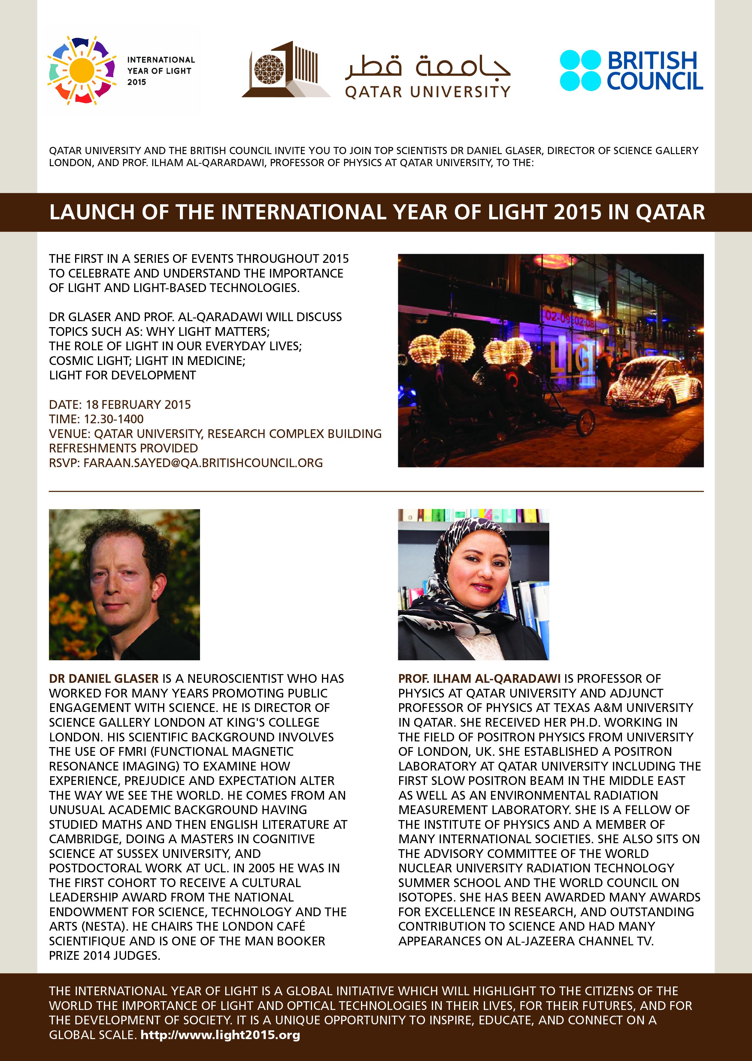 IYL-2015-Qatar-Flyer