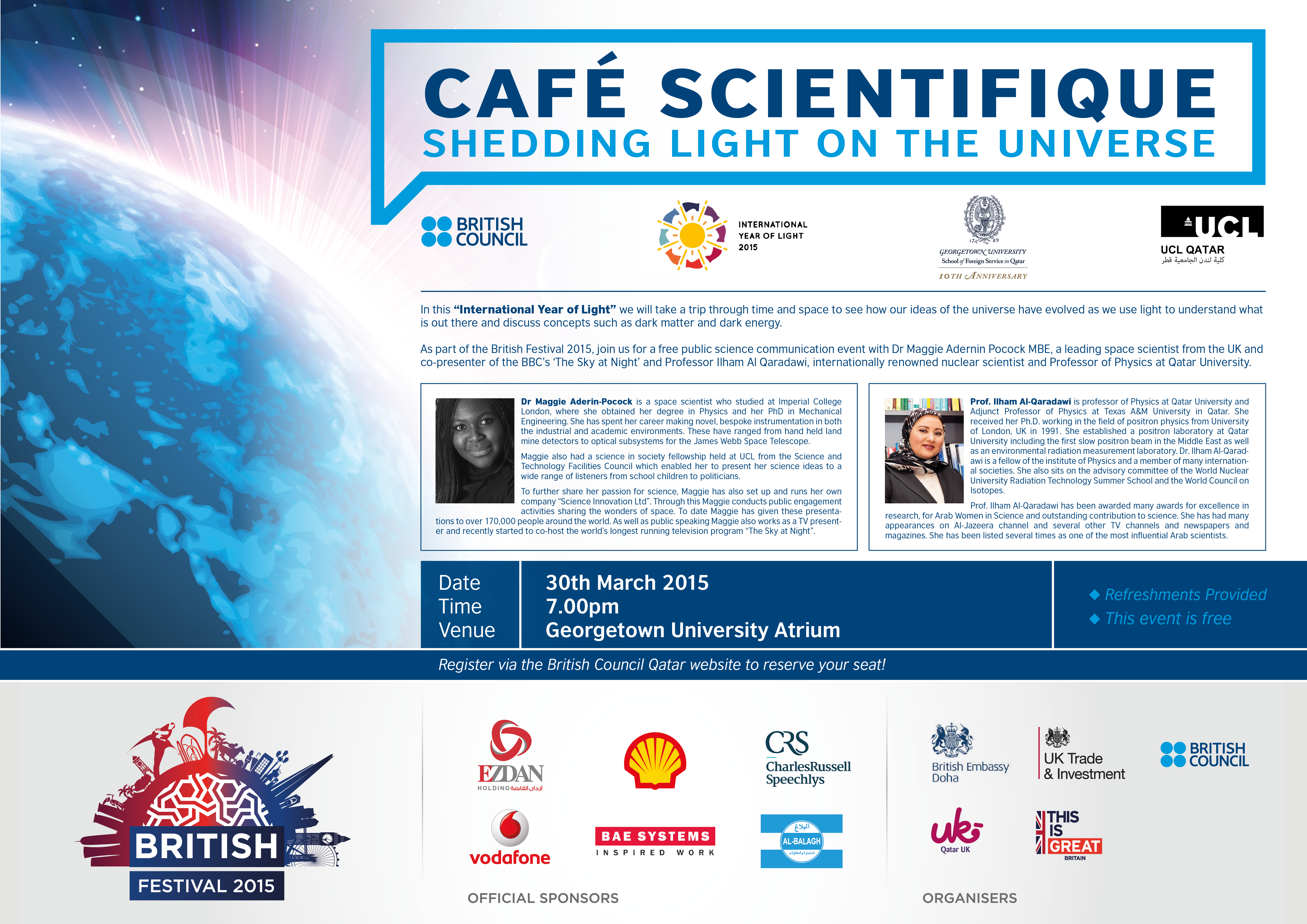 Cafe Scientific Maggie Poccok Poster