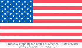 American EmbassyLogo